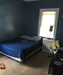 Comfy room/ best neighborhood - Dom