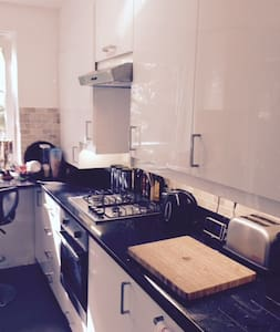 Room in Central London Paddington - London - Apartment