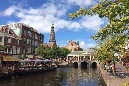 Dutch house nearby the canal - Leiden