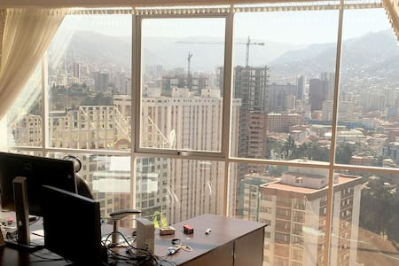 Sunny room with the best view of La Paz - Apartemen