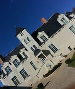 B&B in a 17 th castle near Angers - Castle
