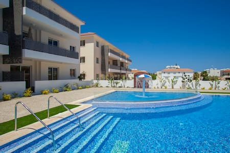 Home Suite Home - Paralimni