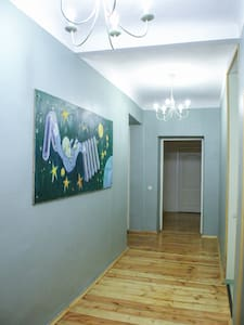 Riga Center Park Apartment - Riga - Appartement
