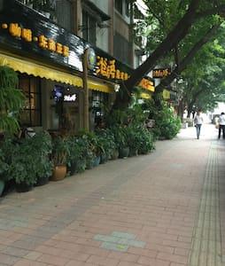 """""""来我家""""—有新买雅兰豪华五星总统套床垫,一万多元,睡眠美美哒 - 广州市"""
