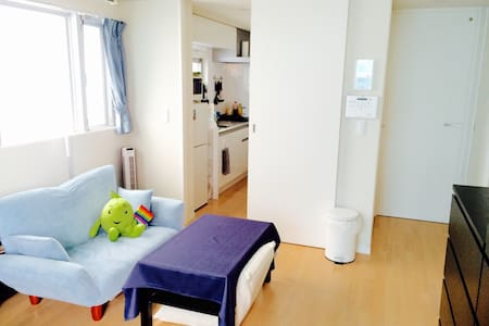 Cozy & Clean, 3 mins to 2 Stations! - Wohnung
