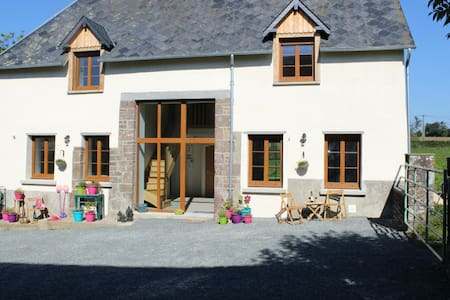 Normandy Gite Holidays - House