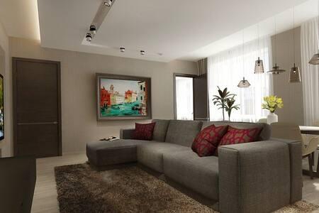 Stylish apartment - Breda - Lakás