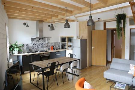 Loire Escale - Duplex côté château - Wohnung