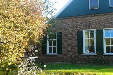 Je eigen appartement en tuin in oude boerderij - Winterswijk Brinkheurne - Apartemen