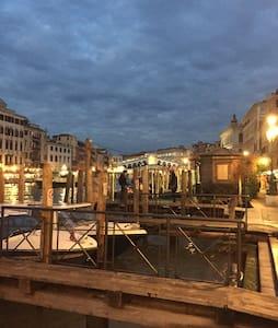 SweetVenice - Venice - Leilighet
