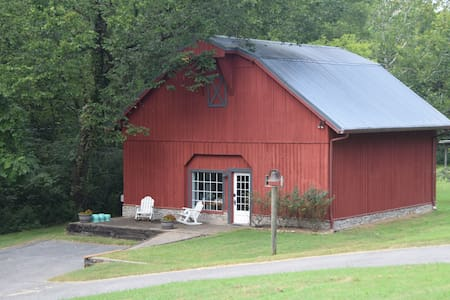 The Barn - Ház