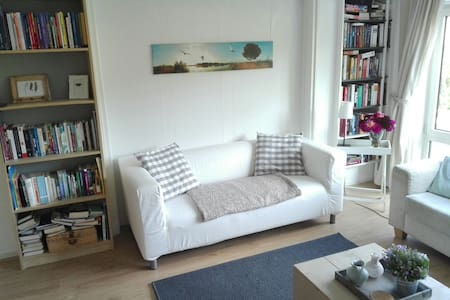 Cosy Appartment near the park and old town - Amersfoort - Apartment