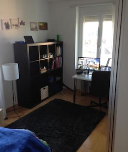 Single room in shared flat in the city centre - Appartement