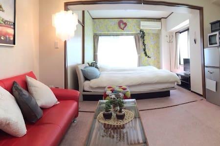 #2 Quiet Suite @near Daikanyama - 渋谷区