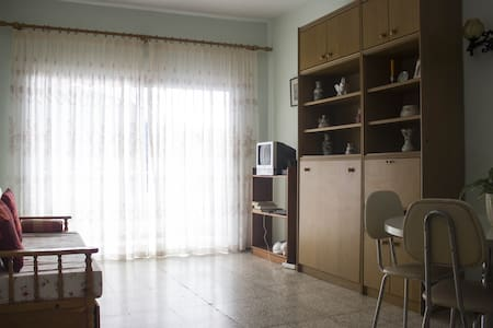 Apartamentos Mar de El Hierro - Apartment
