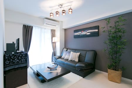 Perfect for backpacker, near Imperial Palace for 3 - Chiyoda-ku - Appartement