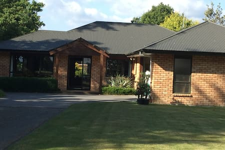 Peaceful and Warm Home Away from Home - Bed 2 of 2 - Cambridge - Rumah