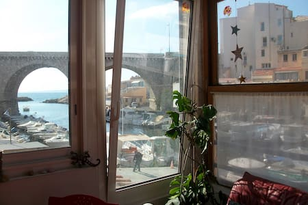 7°arro Petite maison sur le port avec vue sur mer. - Marseille