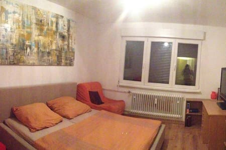 Charmant appartement T1 proche tram+ parking pers. - Strasbourg