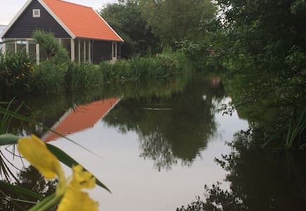 Het Zouthuis near Amsterdam - Nieuwveen - Bungalo