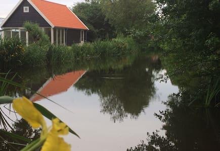 Het Zouthuis near Amsterdam - Kisház