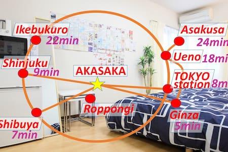 ★5min to Akasaka-mitsuke station★Roppongi area★ - Minato-ku - Appartement