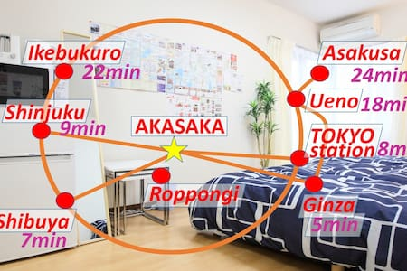 ★5min to Akasaka-mitsuke station★Roppongi area★ - Minato-ku - Appartamento