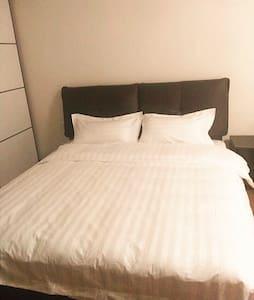 华发新天地精品大床房 - Zhuhai - Apartamento com serviços incluídos