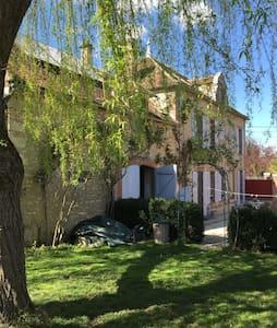 Chambre privée dans maison - Guerchy - House