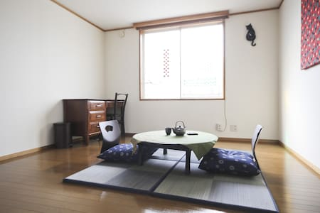 Cozy Room in Main Area of Kamakura! - Kamakura-shi - Lägenhet