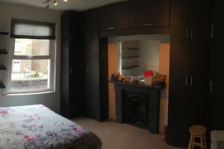 Great room for your holiday zone 1 - London - Apartment