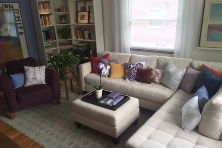 Beautiful Private Apartment - Cincinnati - Appartamento