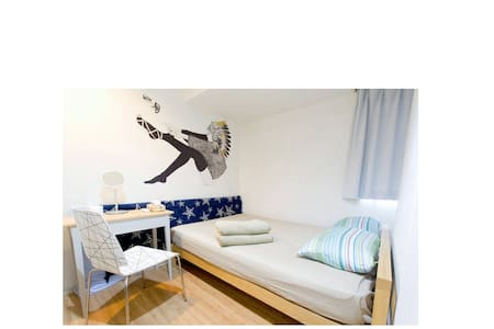 1BR 44m2 APT in Shibuya w/Hammock - Apartment