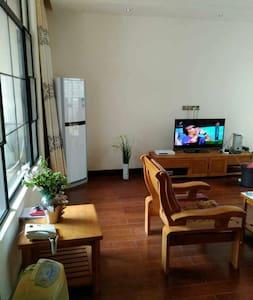 美林湖联排别墅次卧 - Qingyuan Shi - Villa