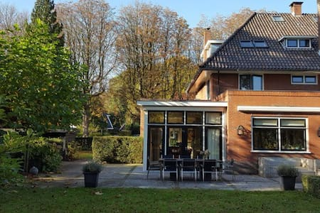 Unique family home close to Amsterdam. - Driebergen-Rijsenburg