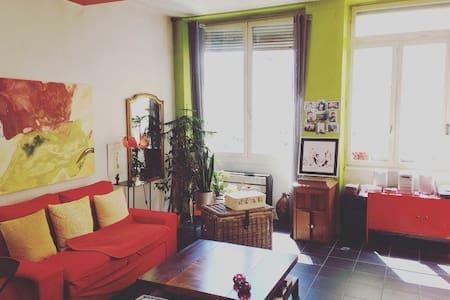 Jolie Chambre plein coeur de Lyon - Huoneisto