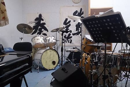 studio noise - Tanabe - Daire