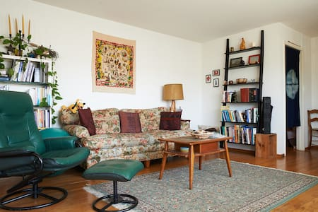Convenient and Close to Broadway - Burlingame - Apartment
