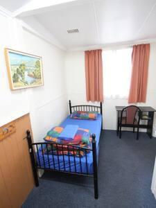 Single Room - Bed & Breakfast