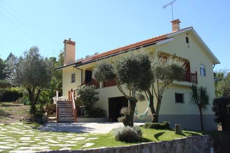 Superbe maison de village - Moreira do Lima
