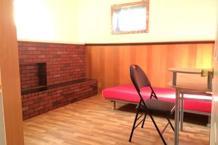Comfortable room near utiversity