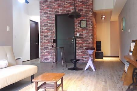 Harry's Morning A 별도의 욕실,집주인과 함께 생활하지 않음 - Xizhi District - Apartamento