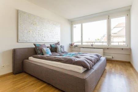 Stylish room near University