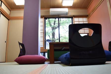 純和風!部屋から高瀬川が眺められるスペシャルルーム - Appartement