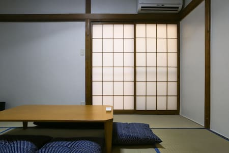 Entire House close to Kyoto Station