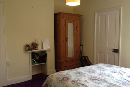 Guildford Central- next to station - Guildford - Casa