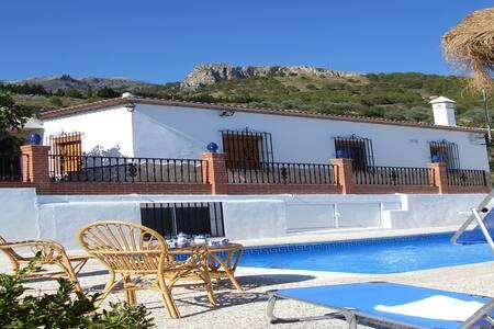 Casa Pilar VTAR/MA/01226 - Canillas de Aceituno