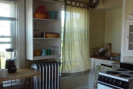 Fun Cool Loft Apartment Newport - Newport - Appartamento