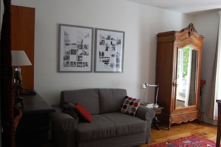 Nice appartement 10 min from Paris - Apartment