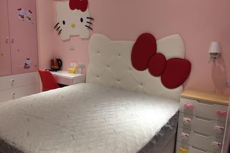 Hello Kitty溫馨可愛主題套房 - Apartemen